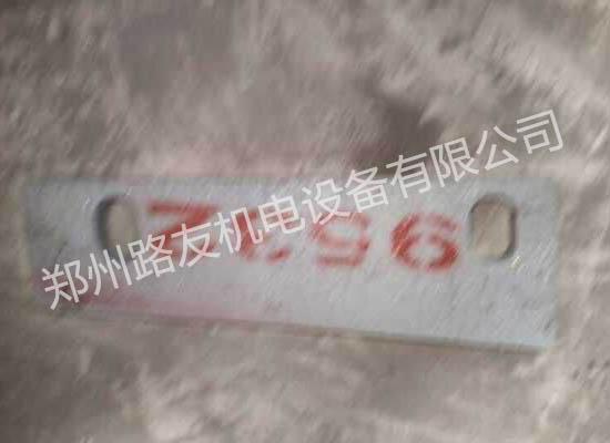 新疆制砂机9526冲击块