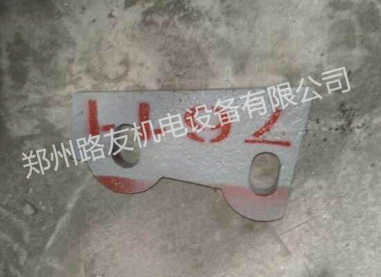新疆制砂机护板