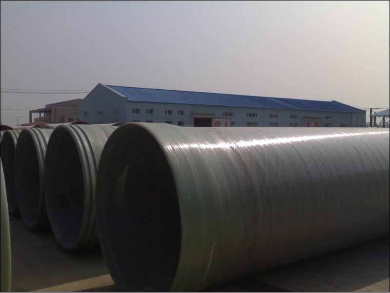 貴陽玻璃鋼排汙管