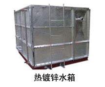 貴陽玻璃鋼水箱公司