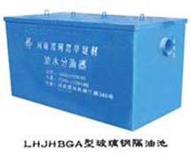 貴陽玻璃鋼隔油池公司