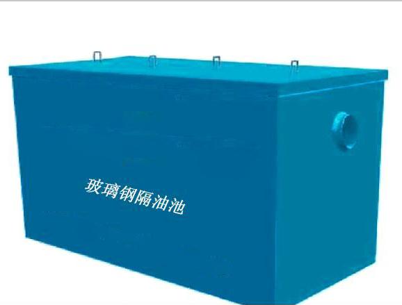 貴州玻璃鋼隔油池公司