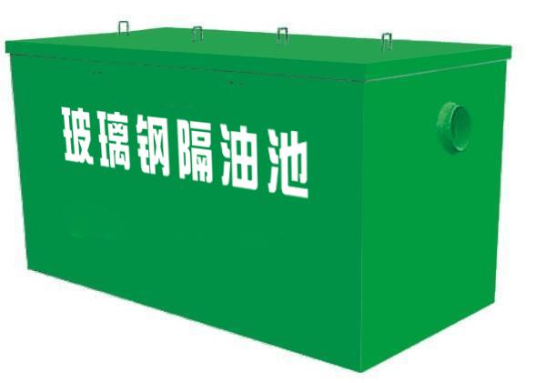 貴州玻璃鋼隔油池