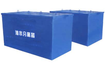 貴陽玻璃鋼隔油池