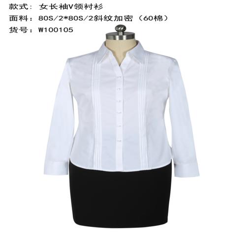 【图文】要做好职业装的保养 职业装定做须量体裁衣