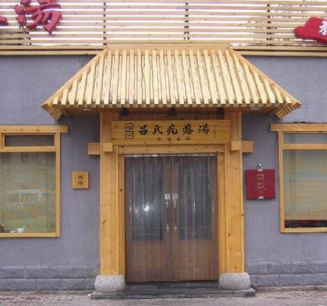 贵州防腐木门头