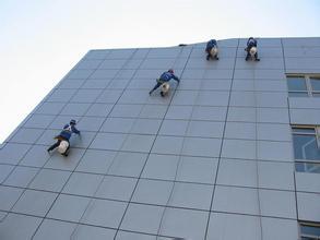 六盘水外墙清洗公司