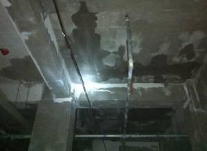 遵义地下室防水补漏哪里有