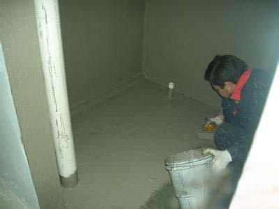 金阳卫生间防水补漏