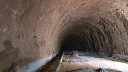 隧道防水堵漏公司哪家好
