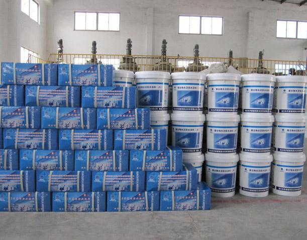 防水材料店