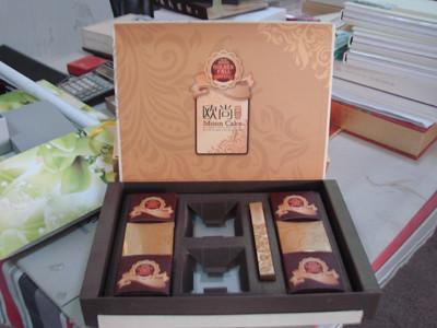 武汉茶叶包装盒设计