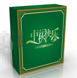 月饼福彩3d网投APP盒设计