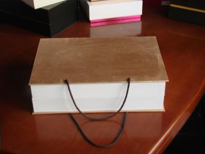礼品包装盒印刷厂家