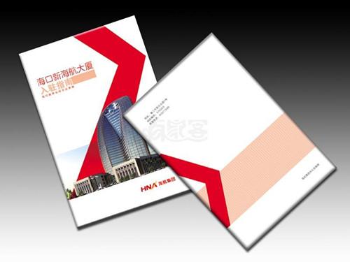 武汉印刷画册