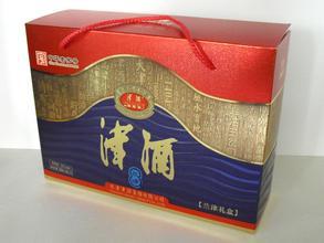 红酒纸盒包装