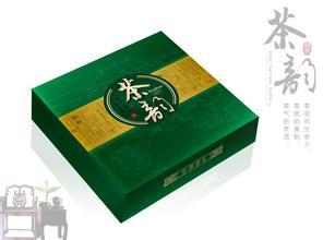 武汉茶叶盒定做