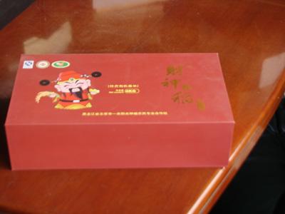 制作礼品盒
