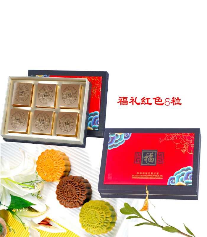 武汉月饼盒