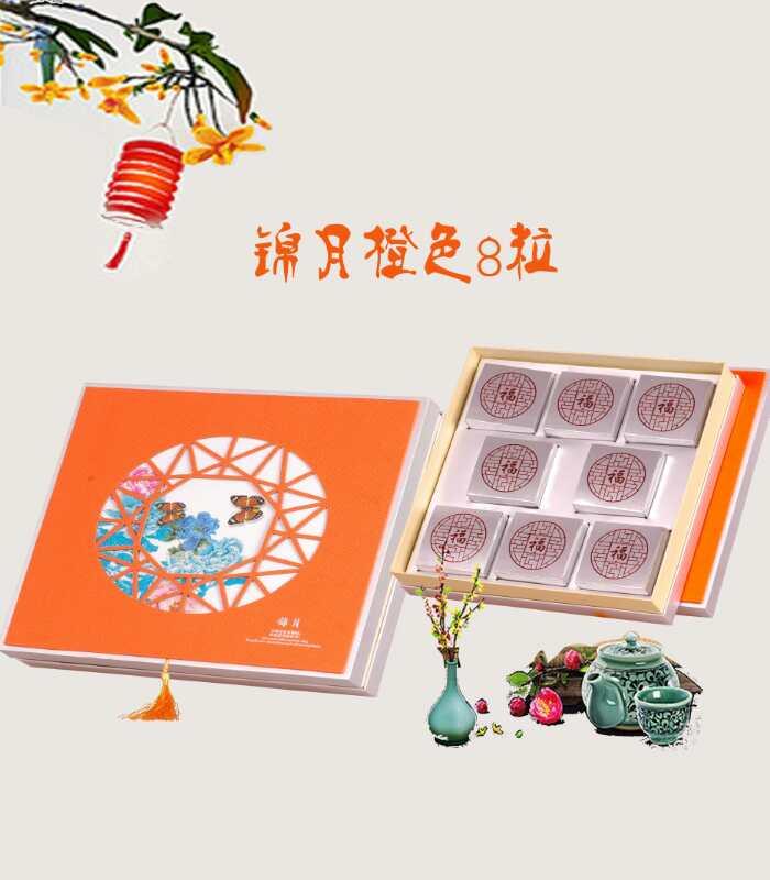 月饼福彩3d网投APP盒