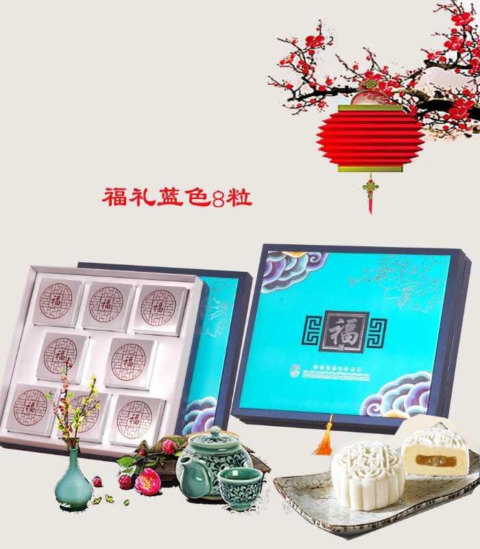 武汉月饼盒厂家