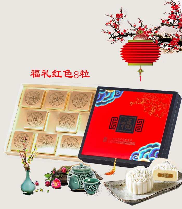 月饼盒福彩3d网投APP厂