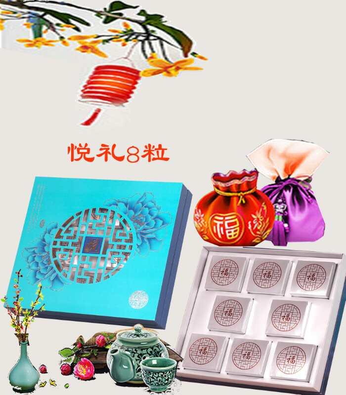 月饼盒福彩3d网投APP