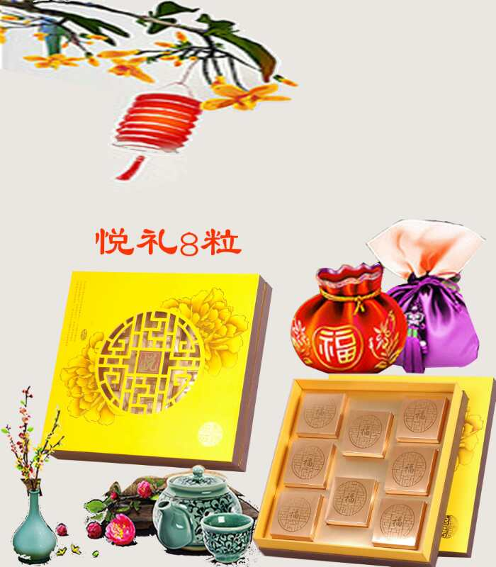 武汉月饼礼品盒