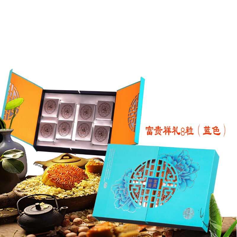 月饼盒福彩3d网投APP批发