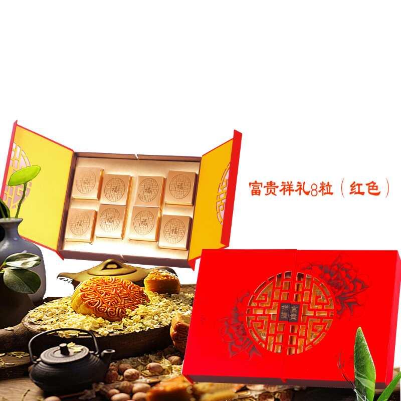 武汉月饼盒福彩3d网投APP