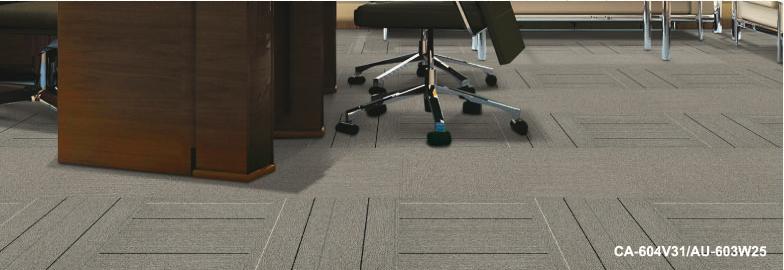 【知识】武汉方块地毯价格 银河地毯 武汉家居方块地毯