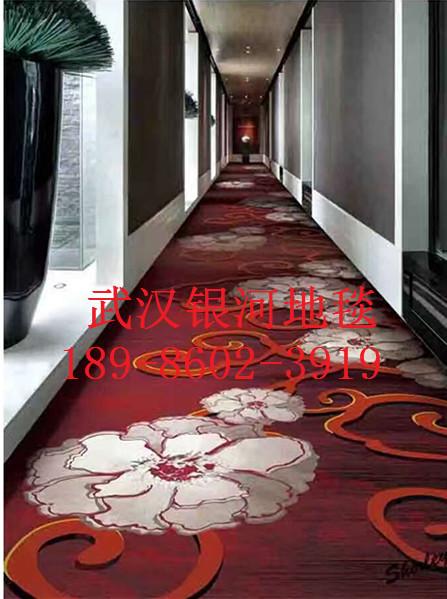 武汉酒店走道地毯