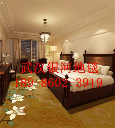 宾馆房间地毯