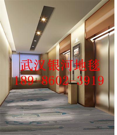 宾馆走廊地毯