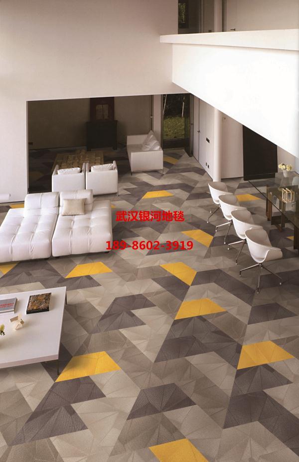 尼龙方块地毯