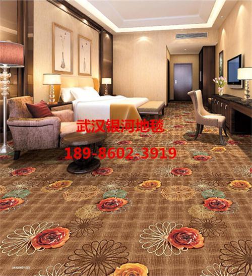 3D印花尼龙地毯