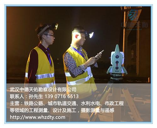【优选】全站仪测距的精度问题剖析 铁路的工程测量