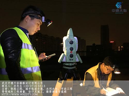 【推荐】野外测绘方位判断的方法 武汉公路测量工作