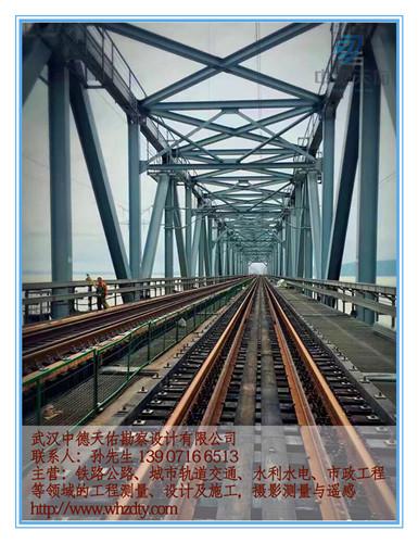 合肥铁路公路工程测量
