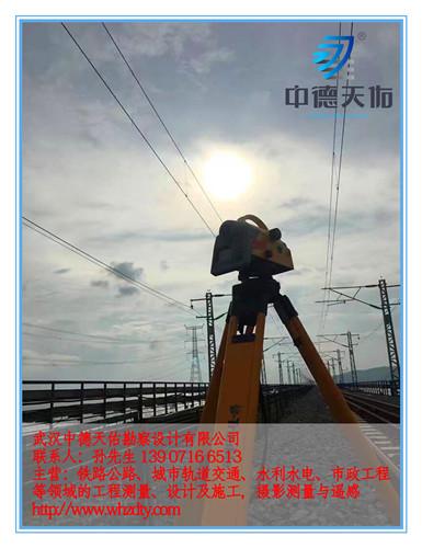 杭州铁路公路工程测量
