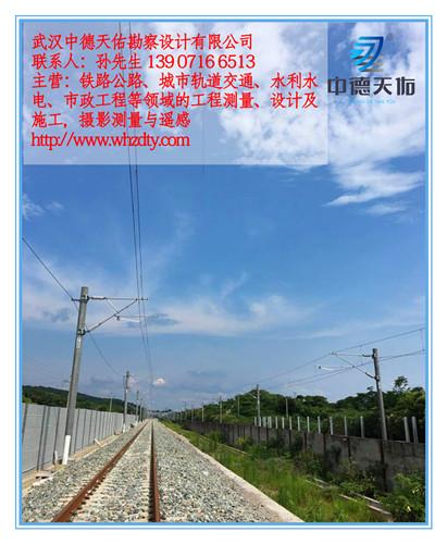 黄冈铁路工程测量