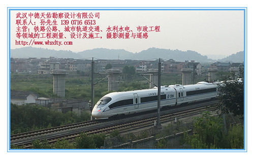 福建铁路工程测量