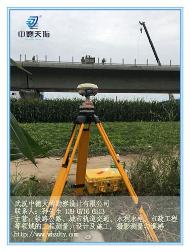 丹江口公路工程测量