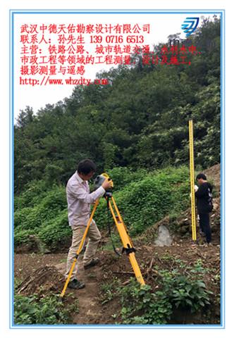 郑阜铁路工程测量