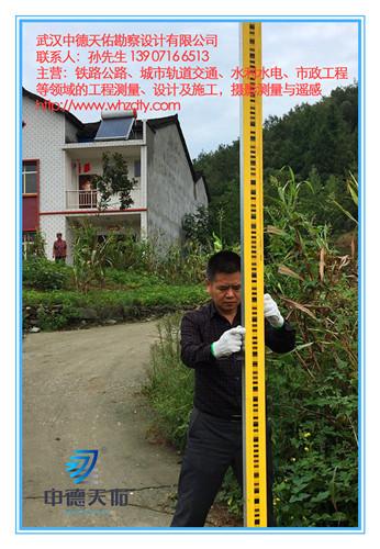 荆州地籍测绘