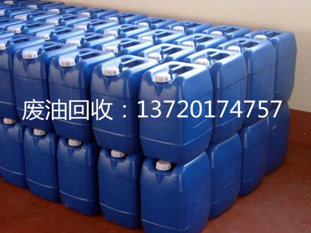 汉口废油回收公司