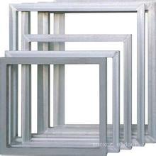 铝合金门窗安装