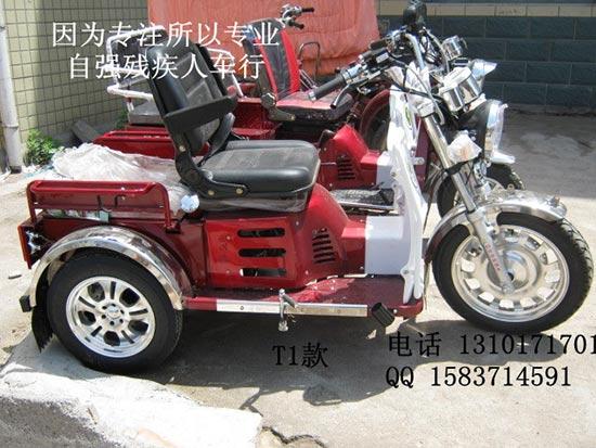 南京残疾人专用摩托车