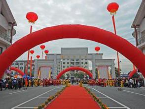 贵州开业庆典策划