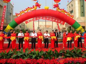 贵州庆典公司